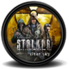 Мод HardWar к игре S.T.A.L.K.E.R.: Чистое небо