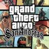 Сборник машин к игре Grand Theft Auto: San Andreas
