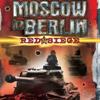 Вторая мировая: Дорога на Берлин