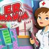 E.R. Mania