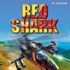 Красная акула
