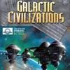 Галактические цивилизации