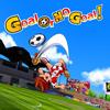 GONG! Goal or No Goal