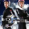 RTL Skispringen 2005