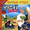 ДОМ 2: Построй любовь