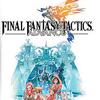Final Fantasy: Tactics Advance