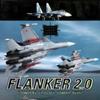 Фланкер 2.0