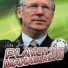 Alex Furguson`s Player Manager 2003