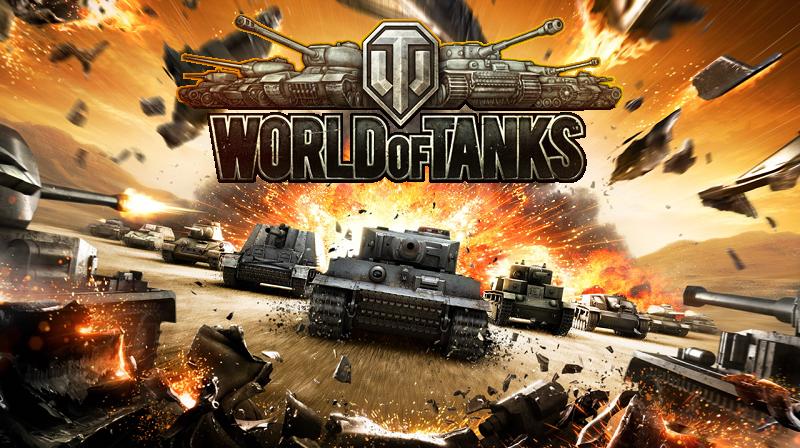 Графика в World of Tanks станет еще лучше ...: www.fatalgame.com/news/1261.html