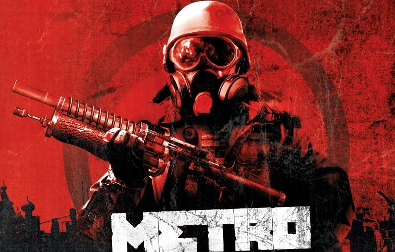 Прохождение игры метро 2035