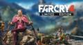 Некоторые подробности Far Cry 4