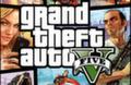 Возможная дата выхода GTA 5