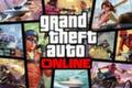 GTA Online получила обновление ко дню святого Валентина