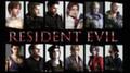 Возможно, в ближайшее время будет анонсирована новая Resident Evil