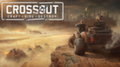 В Crossout уже тестируется новый режим с сюжетной кампанией