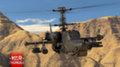 В War Thunder скоро появятся российские вертолеты Ка-50