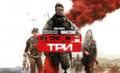 Анонсирован третий сезон Call of Duty: Modern Warfare