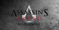 До третьего выхода Ассассинов еще далеко