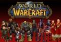 Игра World of WarCraft - платить или не платить
