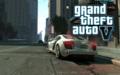 Игра GTA V - подробности от уволенного сотрудника