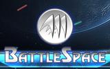 Космические Баталии
