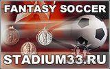 Stadium33